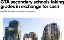 重磅:你的高分是怎样得到的?你的名校是如何进去的?有感于CityNews有关多伦多卖分私立学校的报道