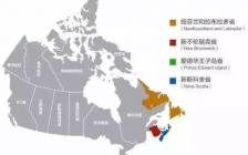 加拿大大西洋四省读书毕业后可直接申请移民,6个月即获批!