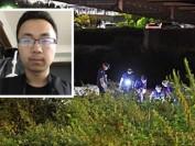 2016年中国留日学生分尸案判决,涉案中国籍男子被判死缓