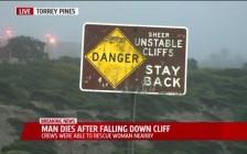 美国加州圣地亚哥观光胜地两中国留学生坠崖1死1伤