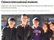 防止自杀悲剧再发,西安大略大学中国留学生成立健康群自救,群主讲普通话的