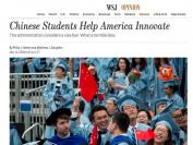 美国常青藤大学校长和院长撰文支持中国留学生