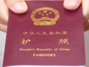 海外华人护照申请高峰将到 换领有窍门