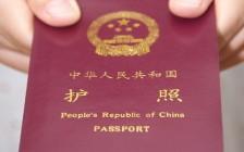 中国驻加拿大大使馆关于全面实行护照旅行证网上预约申请