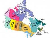 魁北克投资移民计划重启 华人得1330个名额!