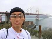 中国籍博士旧金山溺亡 国内家人急寻其洛杉矶住址