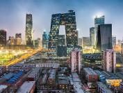 移民二代血泪控诉: 北京有3套房 妈妈却坚持移民到加拿大 毁了我一生