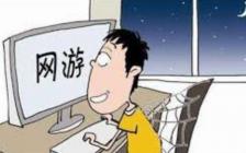 重磅:加拿大高中留学生转学系列故事之四,10年级读公立高中,11年级读精英私校,12年级准备转学去华人私校,这到底是为什么?