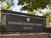 MBA校友采访:哈佛大学商学院