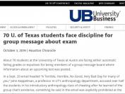 美国德州大学奥斯汀分校70位学生涉嫌作弊!3位中国留学生或面临开除!