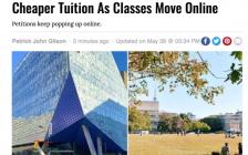 多伦多大学、皇后大学、瑞尔森大学的学生请愿降低网课学费!