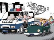 中国留学生在加拿大醉驾被捕 收到驱逐令
