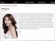 台湾艺人 演员林志玲获2017年多伦多大学杰出校友奖