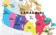 加拿大各省有哪些大学呢?先来了解一下!