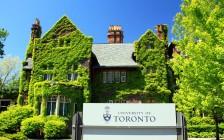 多伦多大学全球最新排名第18