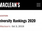 2020年加拿大大学申请的要求和截止时间