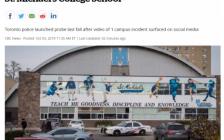 多伦多著名私校St. Michael's College School性侵丑闻 3名青少年法庭认罪