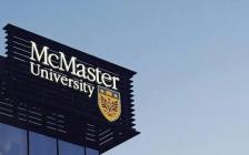 """楼堂馆所齐开建 安省麦克马斯特大学争当""""基建狂魔"""""""