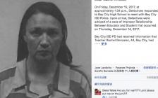 遭学生父亲抓包!美国44岁女老师车内性侵13岁学生被捕