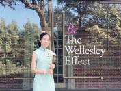 在美国Wellesley College的内心成长