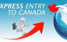 加拿大联邦快速通道EE移民项目全介绍