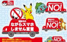 """""""移动中的凶器"""",日本女大学生边玩手机边骑车,撞死老人获刑2年"""