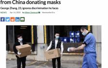 万锦中国留学生捐赠价值$4000口罩: 我爱加拿大人!