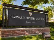 说说哈佛大学商学院