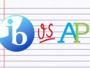 高中IB课程和AP课程到底有什么区别?
