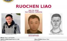 震惊洛杉矶华人圈的中国留学生绑架撕票案,又一名嫌犯认罪了