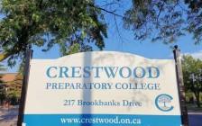 加拿大安大略省22所走读精英私立学校名单推荐