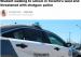 今天!多伦多有公立学校学生带枪来学校!大量警察出动
