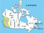 加拿大卑诗省企业家移民增8个可选社区