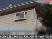 25岁在日中国女研修生被杀,室友被捕:承认用菜刀砍人