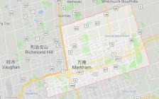 安省大多伦多地区约克区公立教育局万锦市四大公立名牌高中推荐(组图)