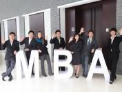 想要出国当一名MBA学生,这些因素值得权衡一番