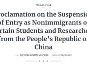 美国发布《暂停中国留学生入境》细则,不限制本科生