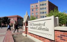 开学两个多月死了9个学生,美国南加州大学这是怎么了?
