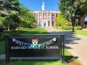 美国知名商学院系列介绍之一:哈佛大学商学院