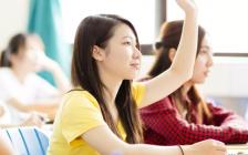 加拿大驻北京大使馆披露:中国小留学生申请人数狂增4倍!毕业后60%能成功留在加拿大