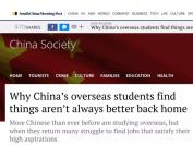 留学党回国挣钱太崩溃,在美年薪68万回深圳24万!