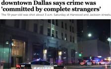 美国南方卫理公会大学大二学生万圣夜在达拉斯市中心遭枪杀