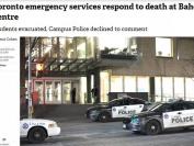 噩耗!多伦多大学刚刚发生自杀事件,过去9月Bahen第2宗