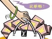 反思:温哥华华人家长攀比成风 往孩子身上砸钱 成为精英身份的象征