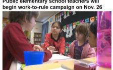 全体公立小学家长注意!安省公立学校教师准备11月26日罢工