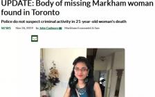 昨晚!约克大学Tim Hortons厕所有学生自杀,疑是万锦21岁失踪女子