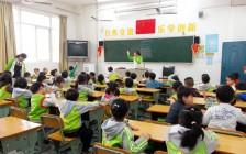 中国精神的堕落始于教师队伍的奴隶化