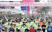 27岁中国留学生韩国跑马拉松猝死 起跑10分钟后倒地