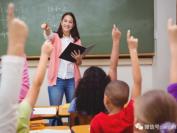 加拿大大学教育学专业在留学规划中的可行性分析