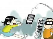 微信换汇风险太大:加拿大中国大使馆提醒留学生